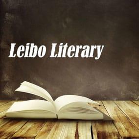 Leibo Literary - USA Literary Agencies